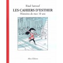Les cahiers d'Esther - Tome 01